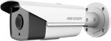 DS-2CD2T43G0-I8 (8mm)